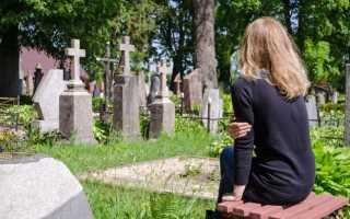К чему беременной снится кладбище