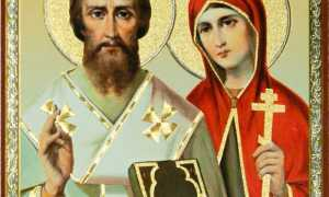 Молитва Киприану и Устинье от порчи и колдовства