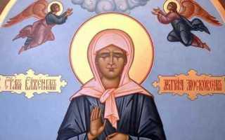 Молитва Матроне от сглаза и порчи