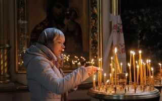 Суеверия и правда о христианских амулетах