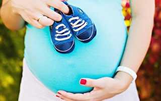 К чему снится беременность мальчиком
