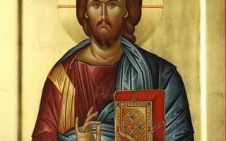 Молитва от сглаза и от порчи