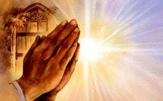 Молитва от порчи Николаю Чудотворцу