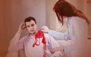 Заговор чтобы муж не изменял