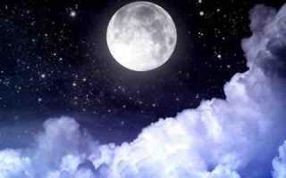 Заговор на убывающую луну