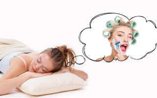 Бриться во сне мужчине