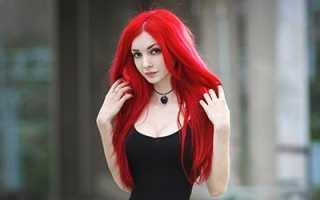 Сонник: Красные волосы