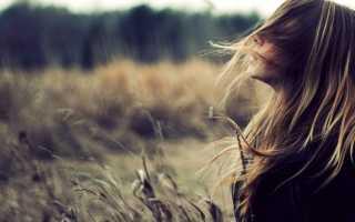 Заговор на ветер читать на любимого