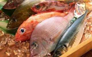 К чему снится рыба беременной женщине