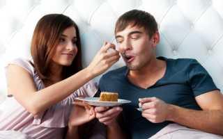 Заговор на еду на любовь мужчины